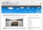 scp_site_renewal.png